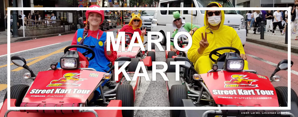 Mario Kart. Credit: Liz Mc, Licensed under CC.