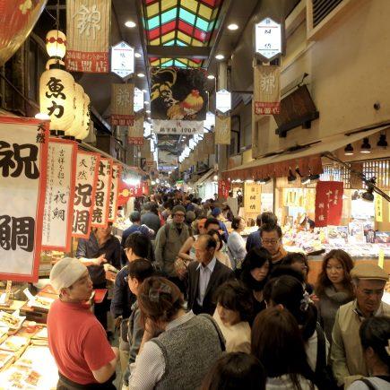Crowds at Nishiki Market, Kyoto