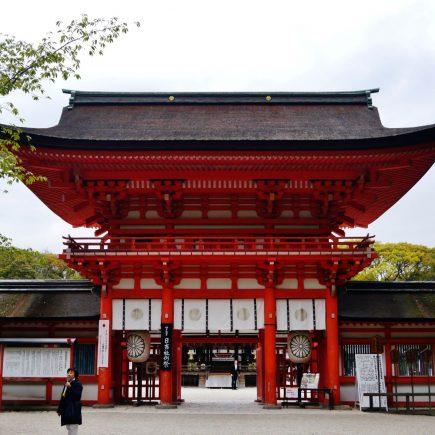 Romon Gate at Shimogamo Jinja. Credit: Zairon. Licensed under CC BY-SA 4.0.