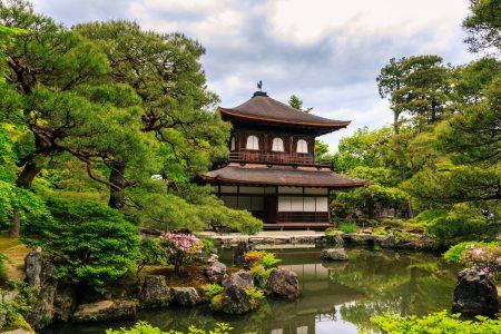 Ginkaku-ji (silver pavilion). Credit: Reginald Pentinio. Licensed under CC.