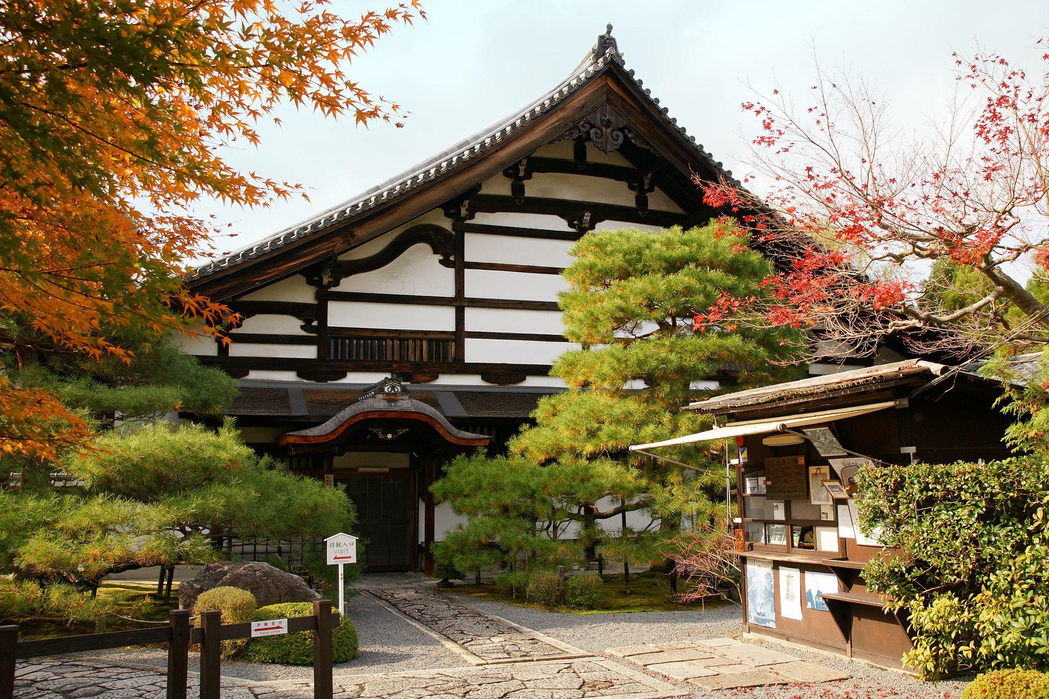 Konchi-in Temple at Nanzen-ji. Credit: 663highland. Licensed under CC BY-SA 3.0.