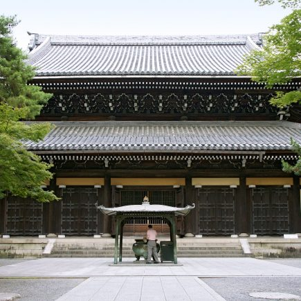 Hatto building at Nanzen-ji temple, Kyoto. Credit: 663highland. Licensed under CC.