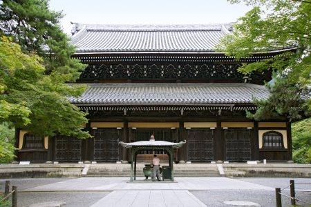 Hatto building at Nanzen-ji temple, Kyoto. Credit: 663highland. Licensed under CC.