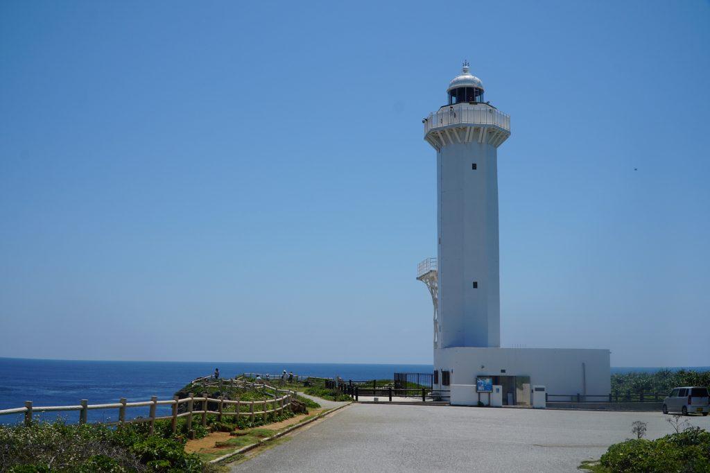 Higashi-hennazaki Lighthouse. Photo © touristinjapan.com