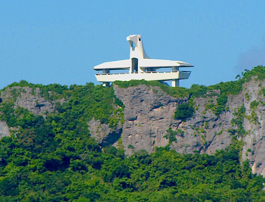 Makiyama observation deck. Credit: Paipateroma. Licensed under CC BY 3.0.