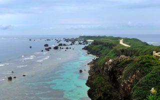 Higashi-hennazaki Cape. Photo © touristinjapan.com