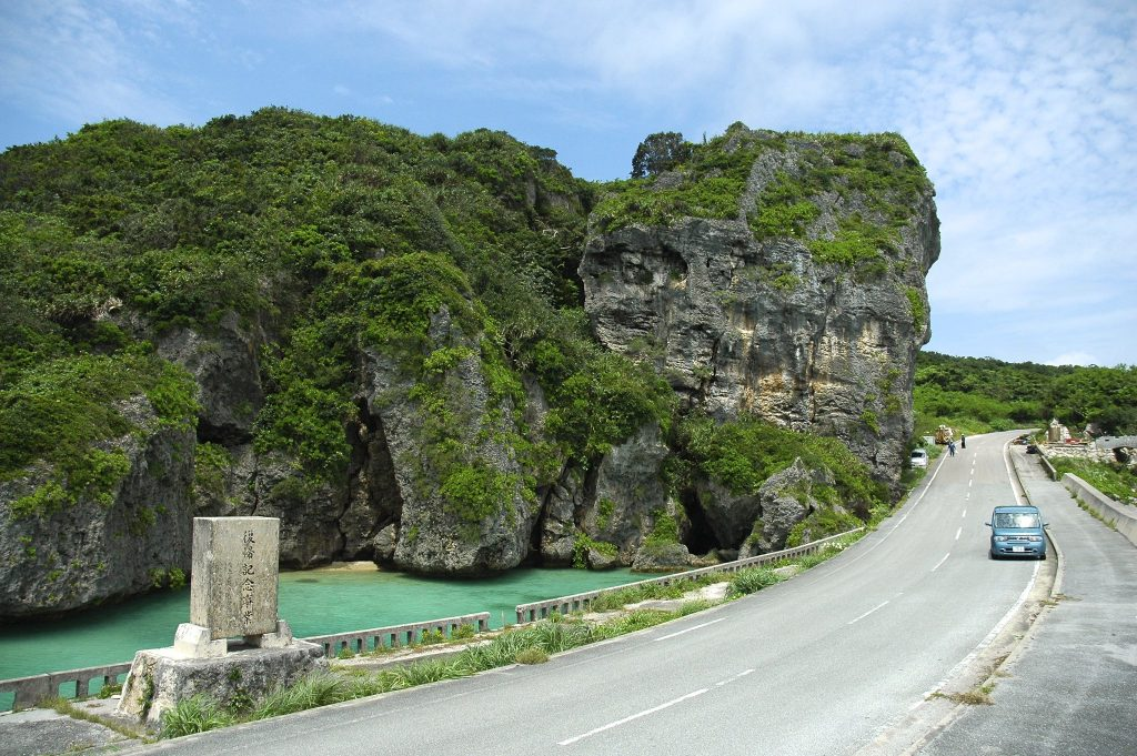 Yamatobu Crag, Irabu island. Credit: Ken Yamaguchi. Licensed under CC BY-SA 2.0.