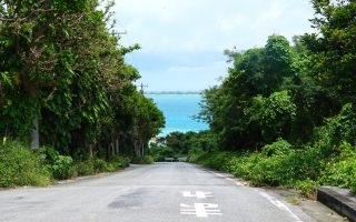View before leaving Kurima Island. Photo © touristinjapan.com.