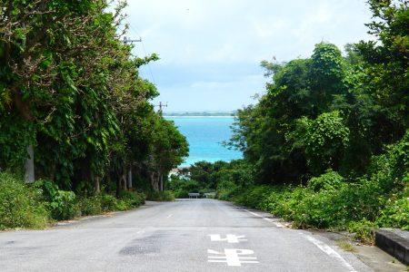 View before leaving Kurima Island. Photo © touristinjapan.com.