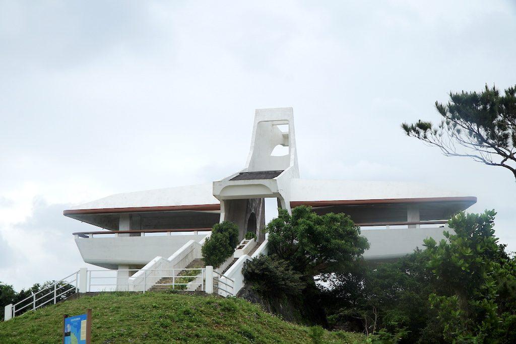 Makiyama Observatory, Irabu island. Photo © touristinjapan.com.