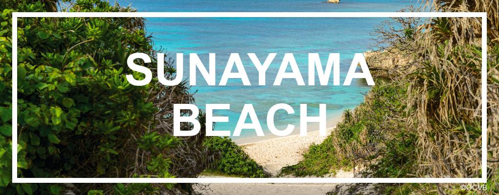 Sunayama Beach, Miyakojima. © touristinjapan.com