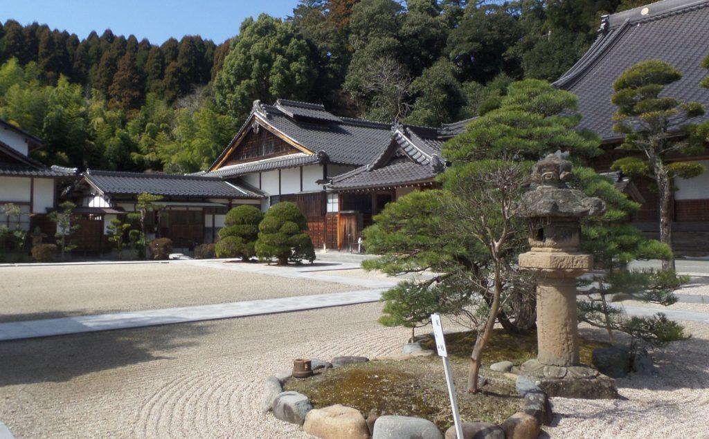 Matsue Manju Temple.  © Andrew Endersby.