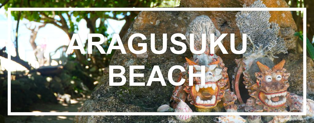 Miykoajima, Aragusuku Beach shisa lions. © touristinjapan.com
