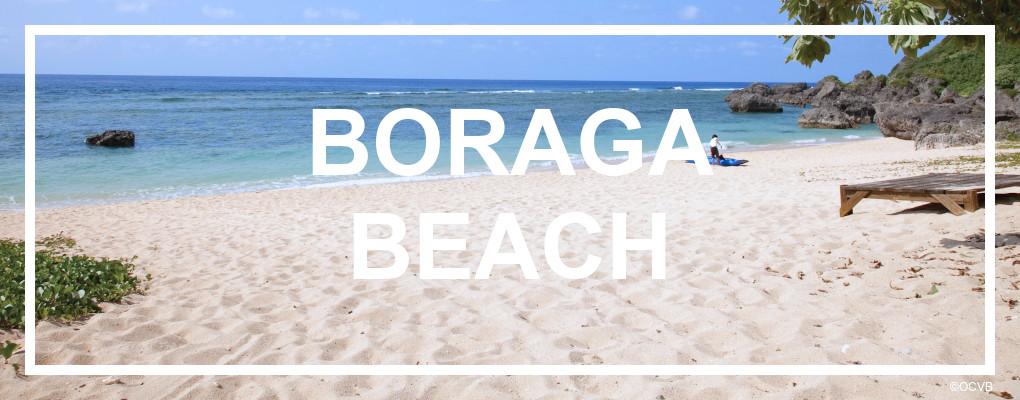 Boraga Beach, Miyakojima. © OCVB