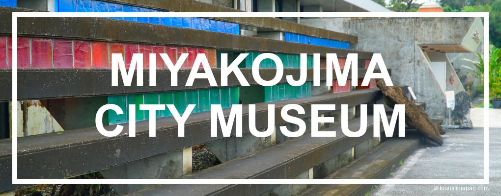 Miyakojima City Museum. © touristinjapan.com