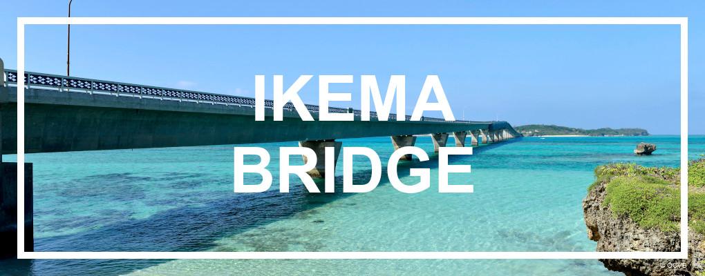 Ikema Bridge, Miyakojima © touristinjapan.com