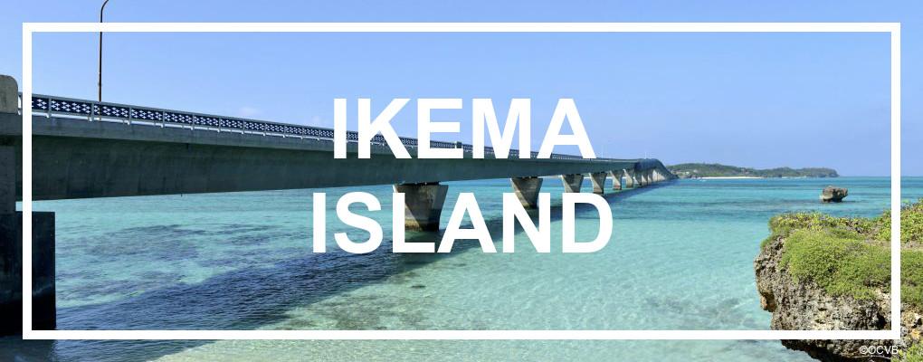 Ikema Island, Miyakojima. © OCVB