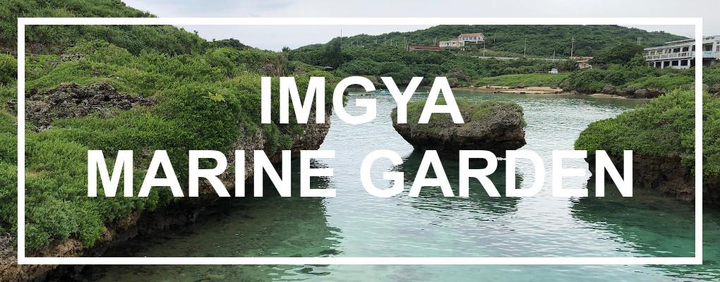 Imgya Marine Garden, Miyakojima © touristinjapan.com