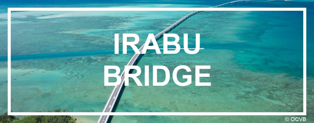 Irabu Bridge, Miyakojima © touristinjapan.com