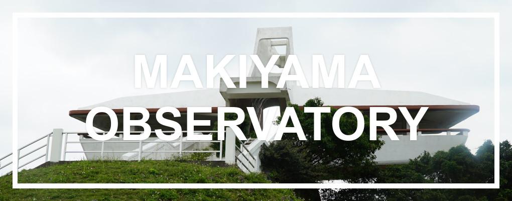 Makiyama observation deck, Miyakojima © touristinjapan.com