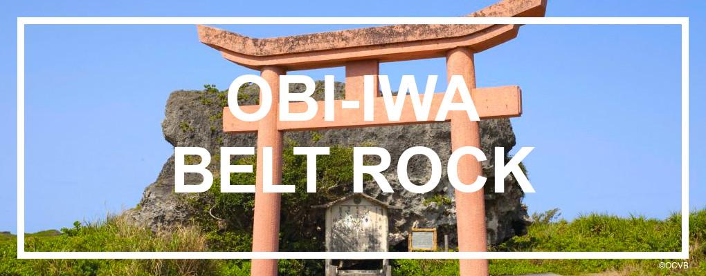 Irabu Obi-iwa belt rock. ©OCVB
