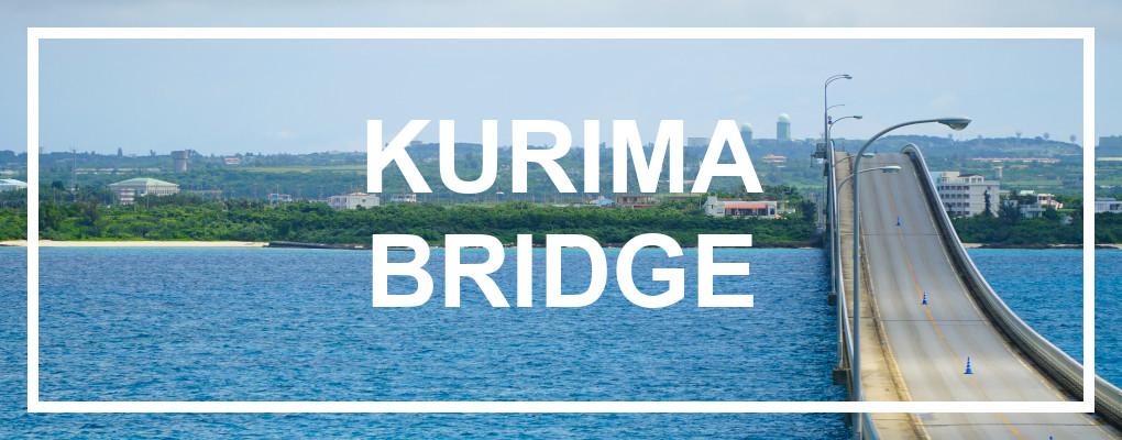 Kurima bridge, Miyakojima © touristinjapan.com