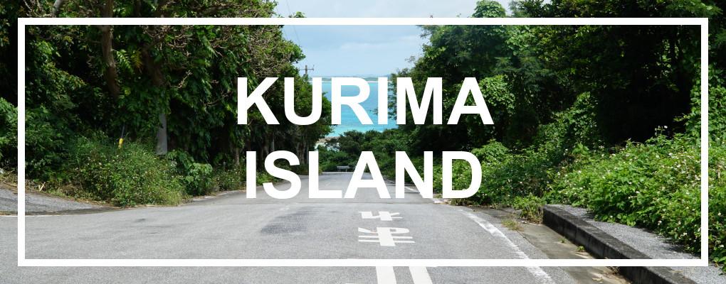 Kurima island, Miyakojima © touristinjapan.com