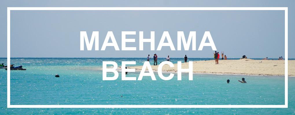 Maehama beach, Miyakojima © touristinjapan.com