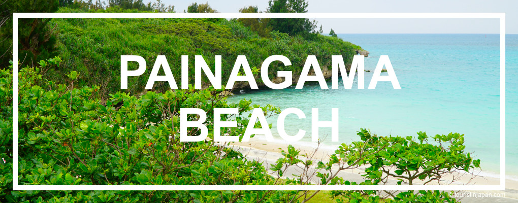 Painagama Beach, Miyakojima. © touristinjapan.com