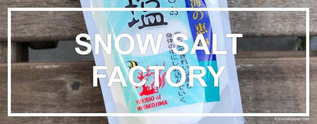 Snow Salt Factory, Miyakojima. © touristinjapan.com
