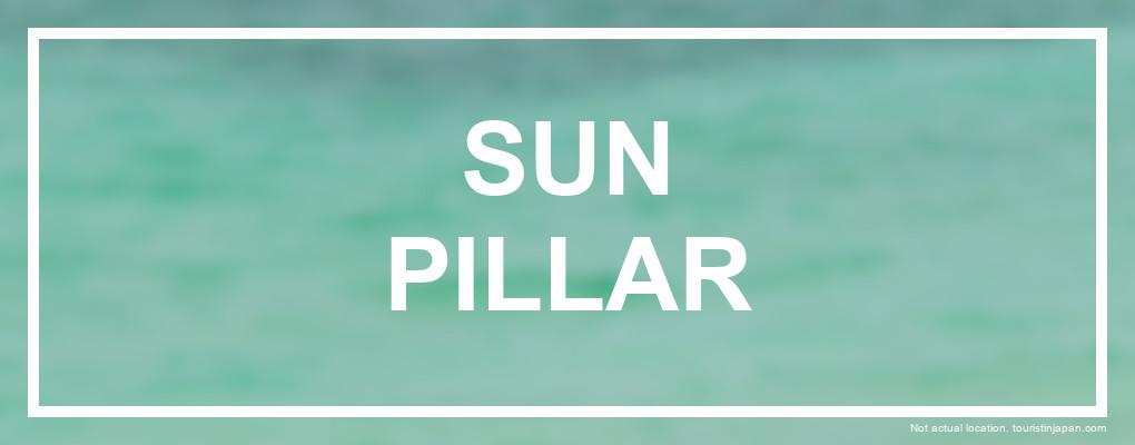 Sun Pillar, Miyakojima. © touristinjapan.com