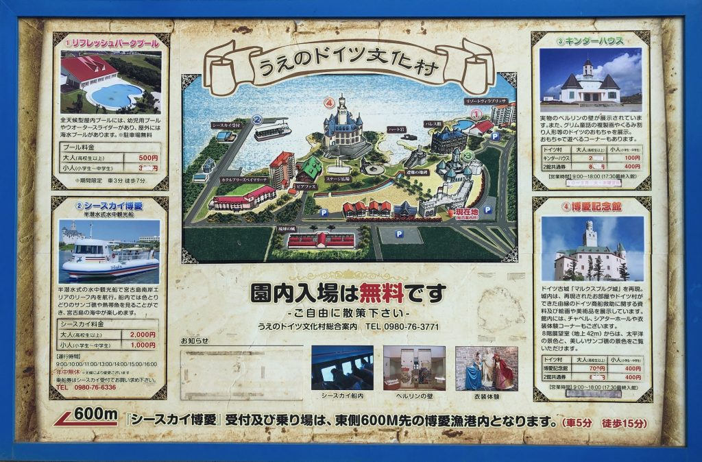 Map of Ueno German Culture Village, Miyakojima © touristinjapan.com