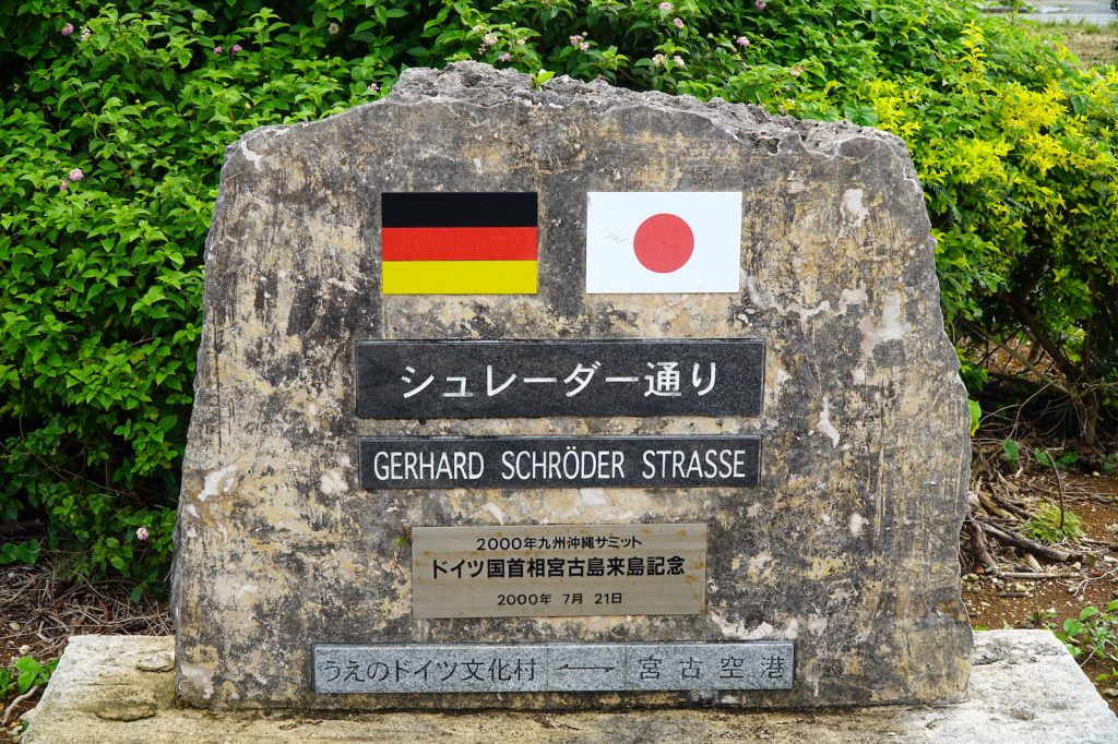 Gerhard Schroeder Strasse at Ueno German Culture Village, Miyakojima © touristinjapan.com