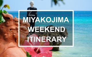 Miyakojima weekend itinerary. © touristinjapan.com
