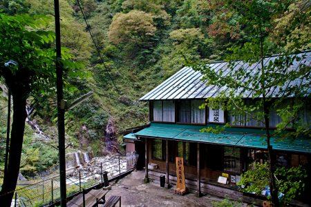 Kuronagi Onsen, Kurobe Gorge. © touristinajapan.com