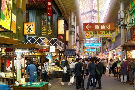 Omicho Fresh Food Market, Kanazawa © touristinajapan.com