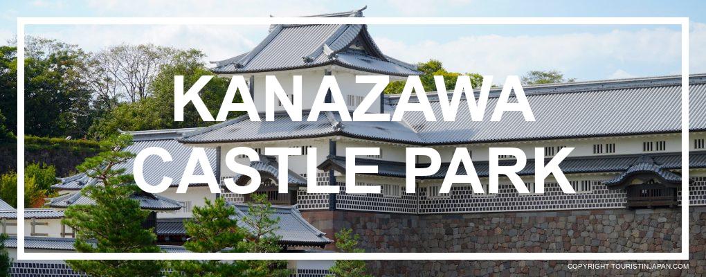 Kanazawa Castle Park © touristinjapan.com