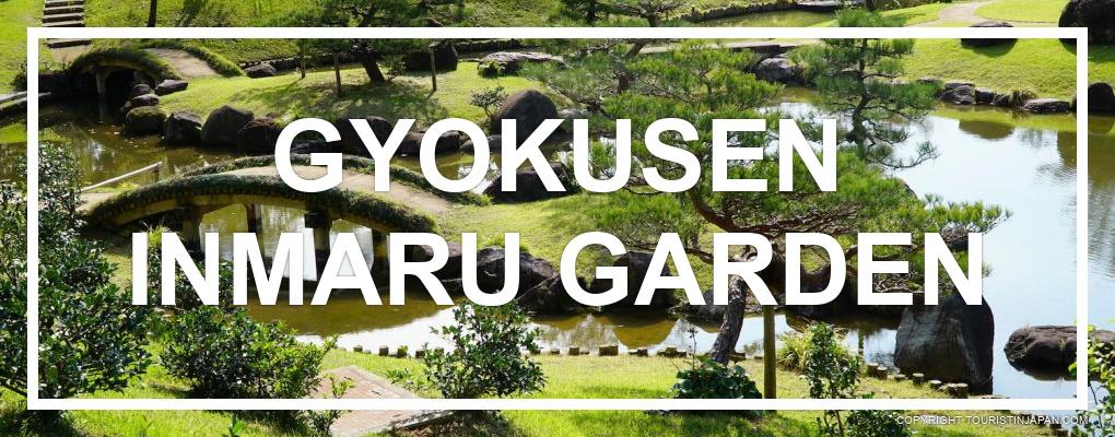 Gyokusen'inmaru Garden, Kanazawa © touristinjapan.com