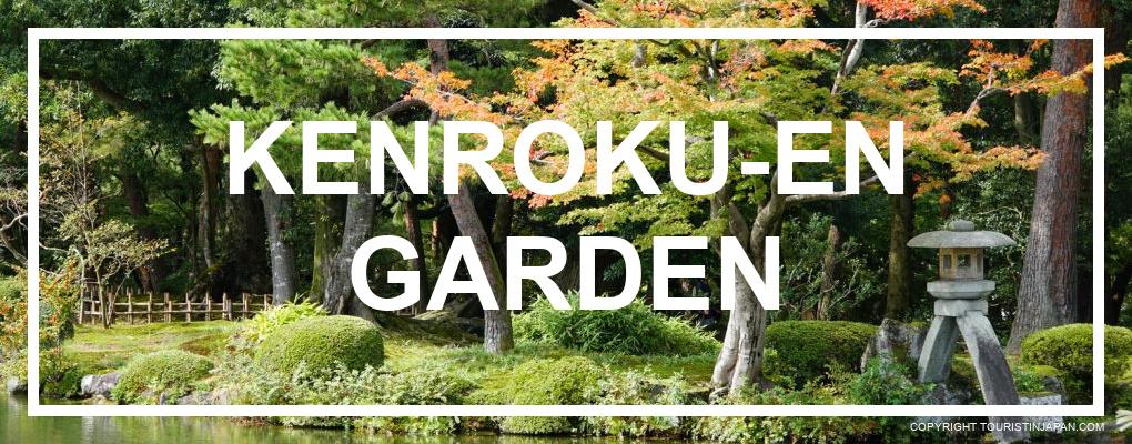 Kenroku-en Garden, Kanazawa © touristinjapan.com