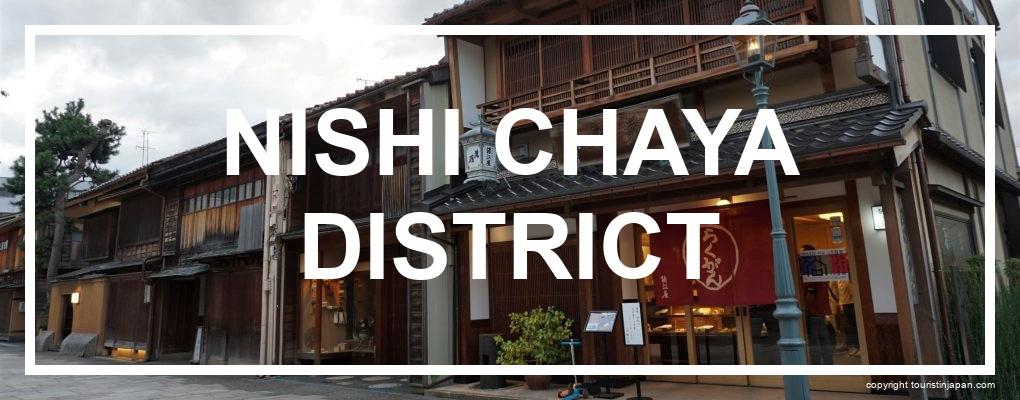 Nishi Chaya District, Kanazawa. Copyright touristinjapan.com.