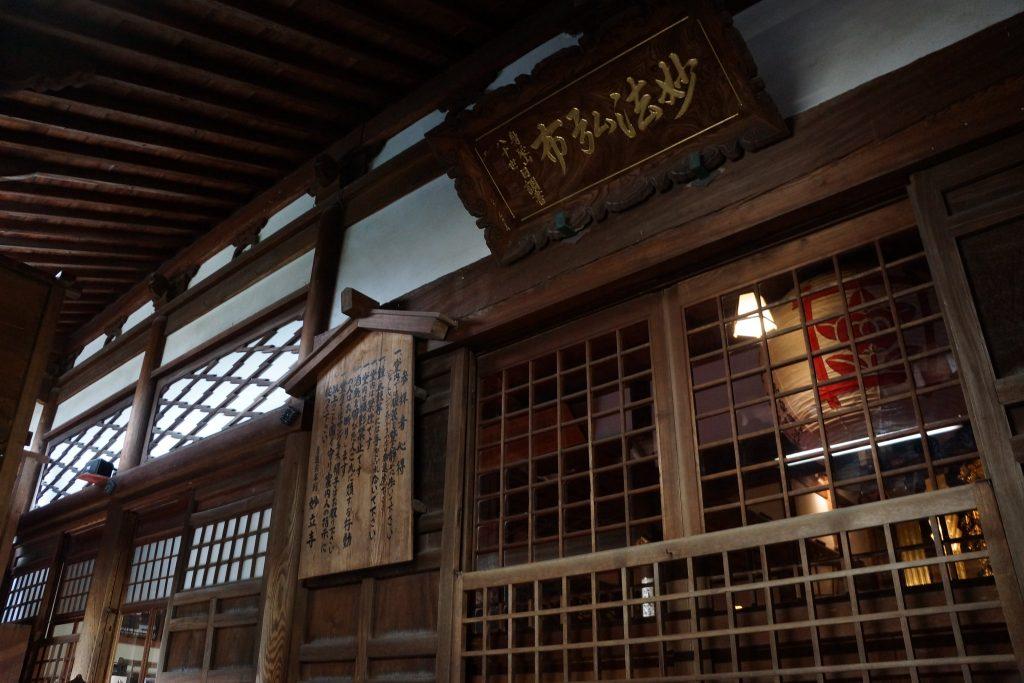 Myoryu-ji Ninja-dera. Photo by Kentaro Ohno. CC BY 2.0.