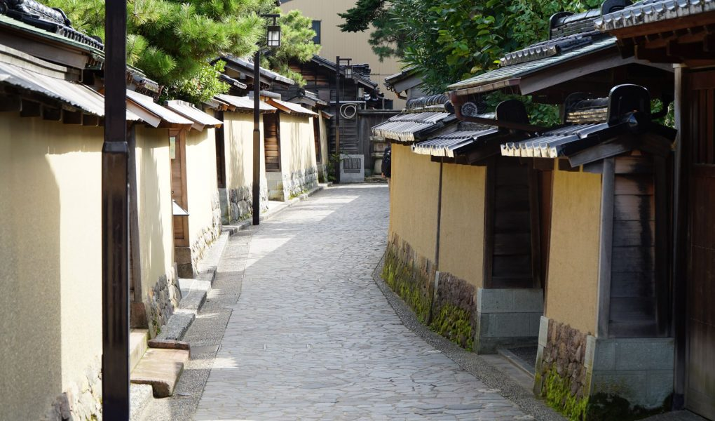Nagamachi District, Kanazawa. © touristinjapan.com
