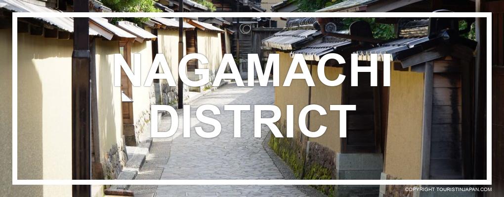 Nagamachi District, Kanazawa © touristinjapan.com