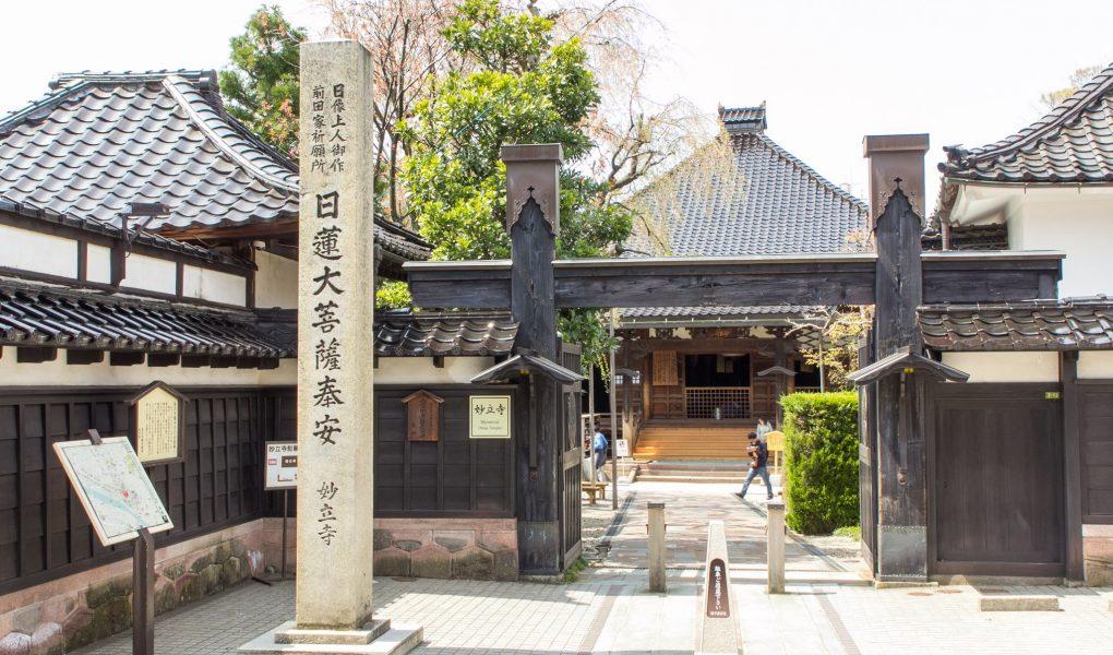 Ninja-dera, Ninja temple, Kanazawa. Photo by Oren Rozen. CC BY-SA 4.0.