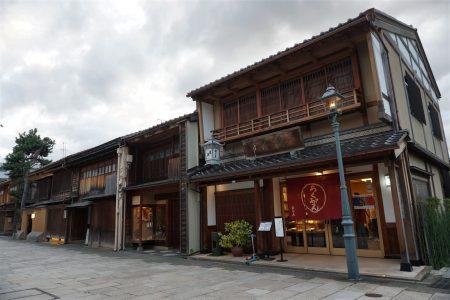 Nishi Chaya District, Kanazawa. © touristinjapan.com