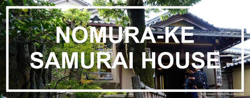 Nomura-ke Samurai Residence, Kanazawa © touristinjapan.com
