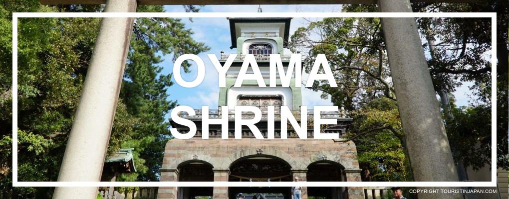 Oyama Shrine, Kanazawa © touristinjapan.com