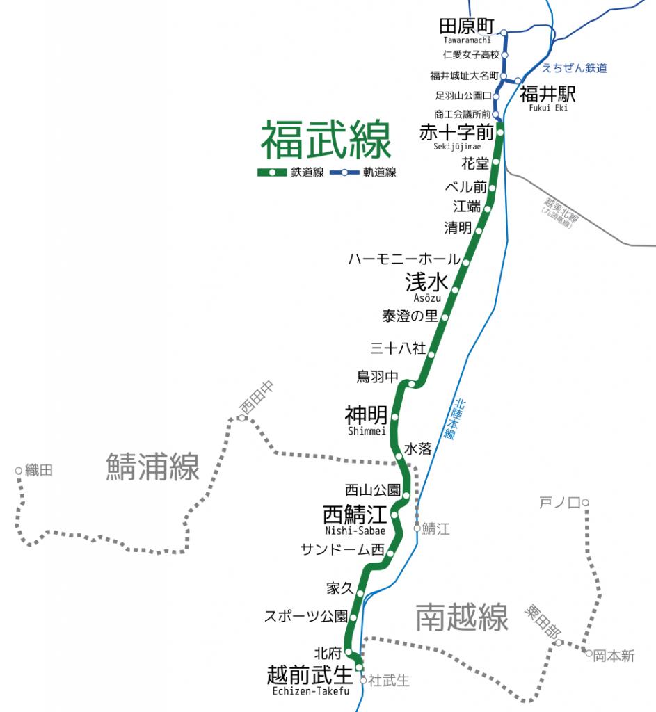 Fukui Tram Line. Map by ButuCC. CC BY-SA 4.0.