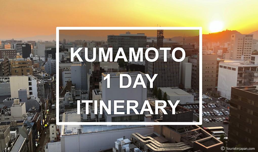Kumamoto 1-day itinerary (travel guide). © touristinjapan.com