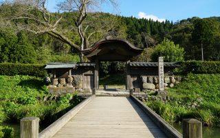 Ichijōdani Asakura Clan Historic Ruins. © touristinjapan.com